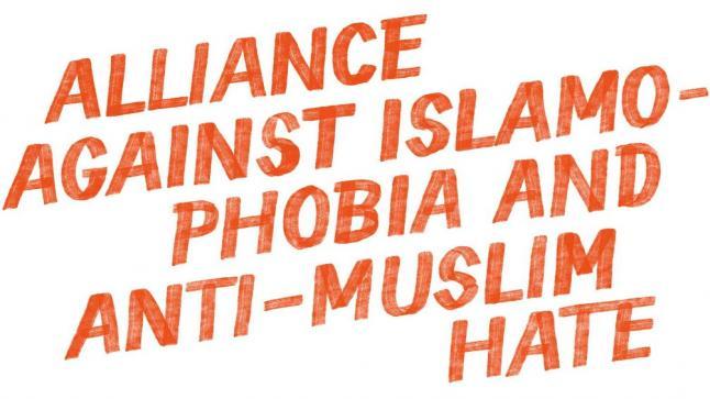 ألمانيا.. الأمين العام للمجلس الأعلى للمسلمين يثمن جهود مؤسسة CLAIM (التحالف ضد معاداة الإسلام، والمسلمين)