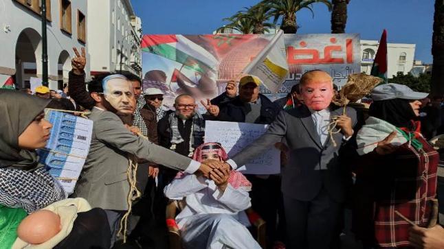 """الرباط: إسلاميون وأحزاب سياسية يشاركون في مسيرة شعبية ضد """"صفقة القرن"""""""