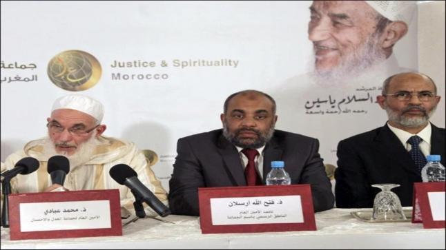 بين المغرب وطهران تنكشف خطة العدل والإحسان
