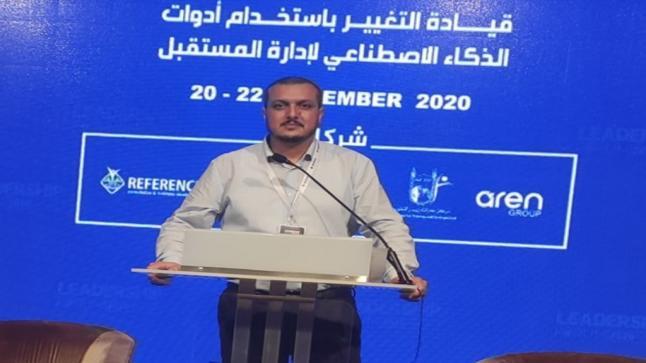 عثمان بنطالب.. المغرب قطع أشواطا مهمة في مواكبة الذكاء الاصطناعي