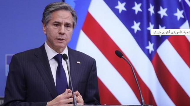 وزير الخارجية الأمريكي يشيد بمكاسب اتفاقات أبرهام