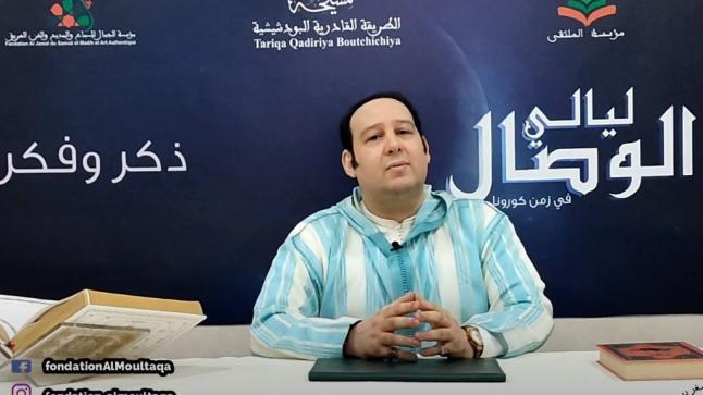 فيديو: الدكتور منير القادري يتحدث عن أسس الفلسفة التربوية في الفكر الصوفي