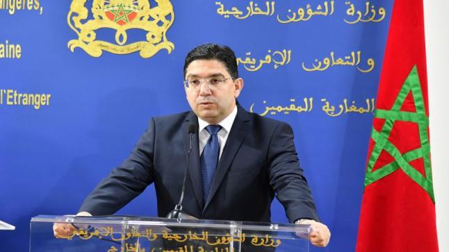 المغرب يقطع علاقاته مع سفارة ألمانيا