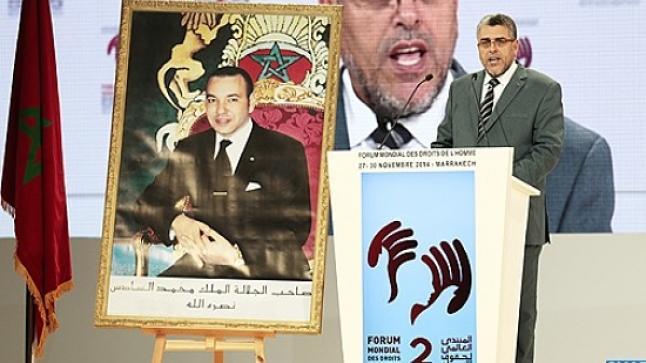 أمير المومنين: القراءة المنحرفة لرسالات الأديان تؤدي إلى انتهاكات صارخة للحقوق الإنسان