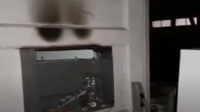 الداخلية الفرنسية تدين عملية إضرام النار في مسجد بمدينة ليون