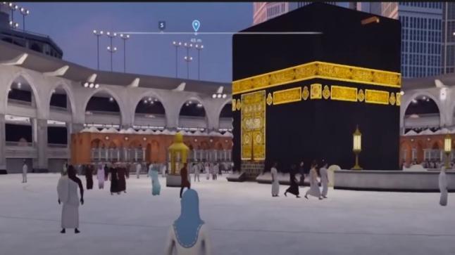 الأوقاف المغربية.. نتائج قرعة موسم 1441هـ هي المعتمدة خلال موسم الحج المقبل