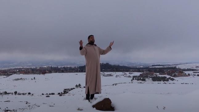 """جديد الفنان رشيد الحسيني.. فيديو كليب لأغنية من التراث الأطلسي بعنوان """"ربي جود غيفي"""""""