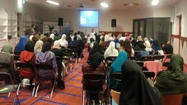 هولندا.. بحث مشبوه للتجسس على المساجد والأئمة يثير غضب الجالية المغربية