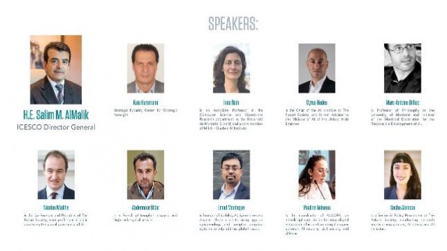 """الإيسيسكو تنظم منتدى افتراضيا حول """"الذكاء الاصطناعي والتصدي لفيروس كورونا"""""""