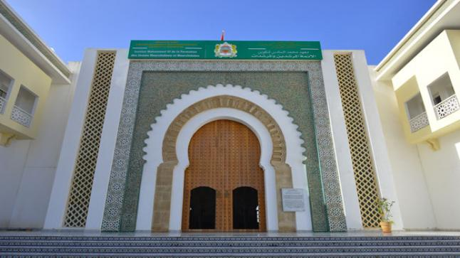 أحدُ أئمة مركز تكوين الأئمة في المغرب يُعيّن وزيراً في مالي