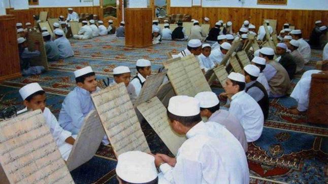 واقعُ الكتاتيب القرآنية في مغرب اليوم..!!