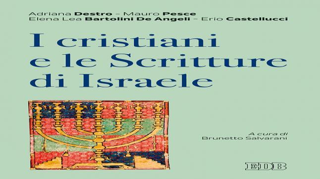 اليهوديّة بعيون مسيحيّة