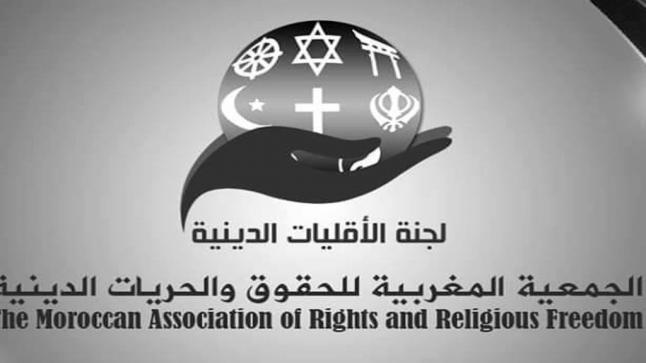 الحريات الدينية تنظم وقفة أمام البرلمان المغربي