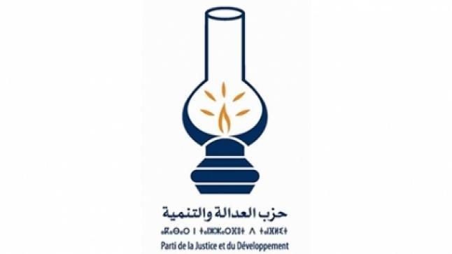 الأمانة العامة لحزب المصباح ترفض استقالة إدريس الأزمي