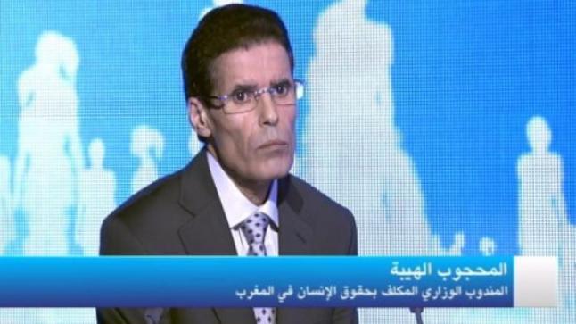 المغرب يعيد تقديم مقاربته المندمجة لمكافحة الإرهاب بجنيف