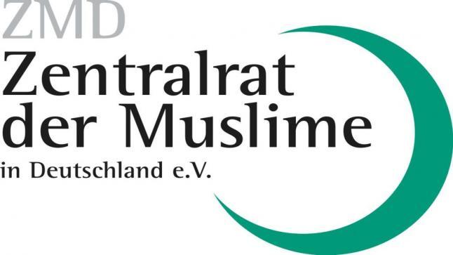 المجلس الأعلى للمسلمين في ألمانيا يدين بشدة الاعتداءات الإسرائيلية على الأبرياء في القدس الشرقية