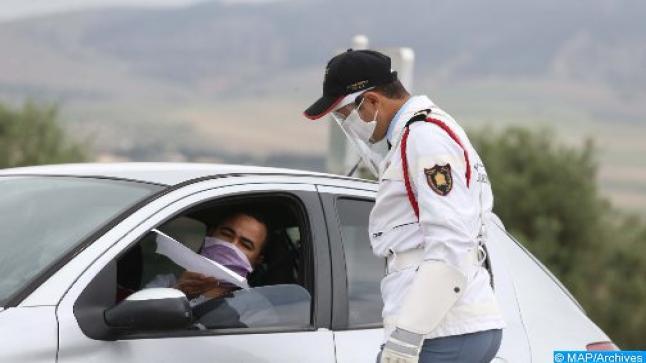 المغرب.. تمديد حالة الطوارئ الصحية إلى تاريخ 31 أكتوبر 2021