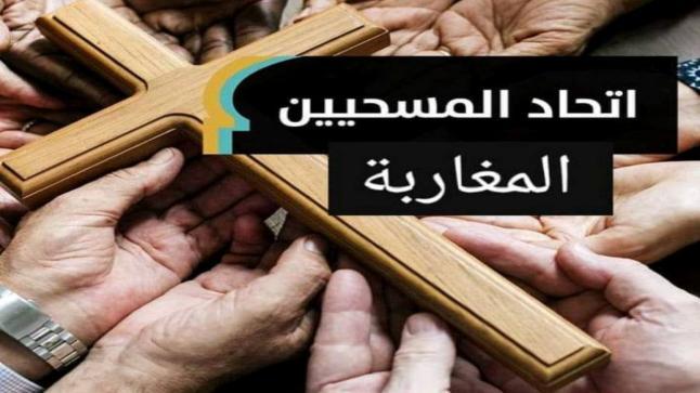 اتحاد المسيحيين المغاربة يرفض إساءة فرنسا للإسلام والأديان