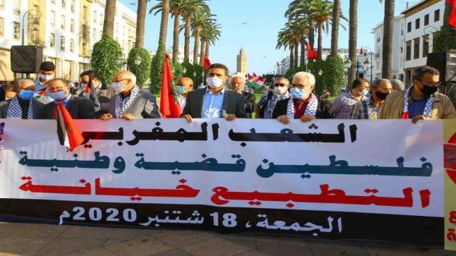 ولاية جهة الرباط.. السلطات تمنع أي تجمهر أو تجمع بالشارع العام