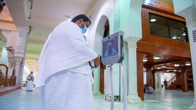 """استعمال """"روبوت الفتوى الإلكتروني"""" لأول مرة في السعودية"""