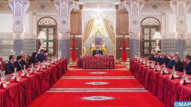 الملك يترأس مجلسا وزاريا
