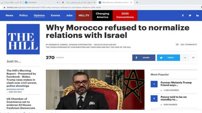سفير أمريكي سابق يتساءل لماذا لم يسارع المغرب إلى التطبيع أسوة بالإمارات