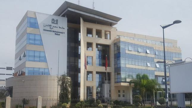 المغرب: احتفاء بطلبة يمنيّين حصلوا على شهادة الدكتوراه